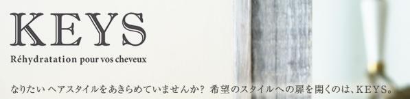 モルトベーネ キーズ 01